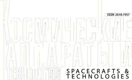 Spacecrafts & Technologies